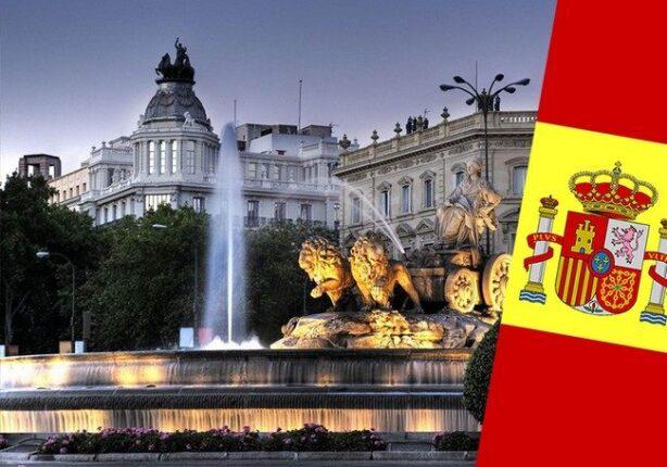 شرح مدارک موردنیاز برای گرفتن وقت سفارت اسپانیا و دریافت ویزا