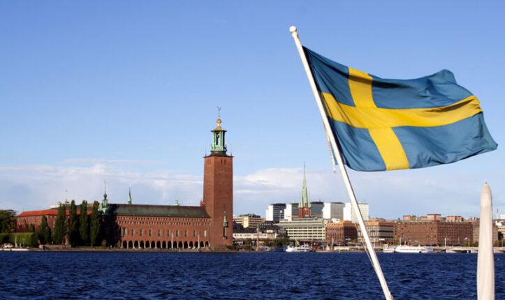 اطلاعاتی از سفارت سوئد